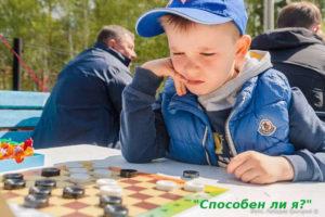 фото Ребенок 6-12 лет развитие навыка справляься с трудностями
