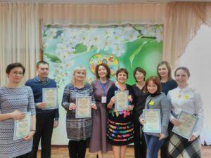 фото Участники психологического тренинга Стоп стресс в Снежинске сертификаты