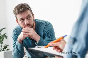картинка Мужчина на приеме у психолога