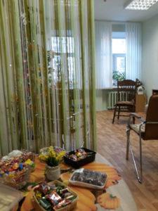 фото место проведения тренингов психолога, коуча Елены Калининой