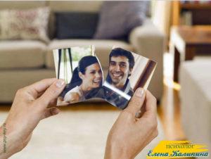 картинка Отношения после развода