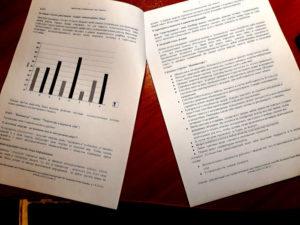 фото Отчет о психологическом исследовании по профориентации