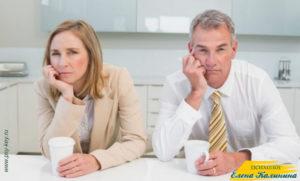 картинка Супруги перед разводом