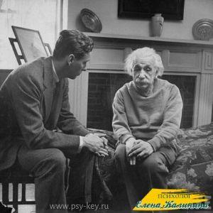 картинка Общение с пожилыми людьми
