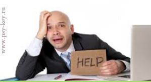 картинка Помощь руководителю в совершенствовании корпоративной культуры организации