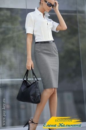 картинка Женщина с сумкой