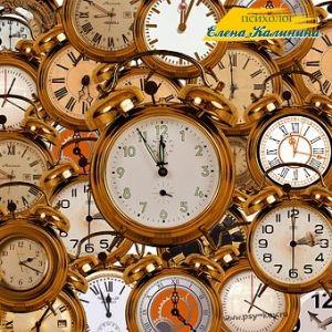 картинка Часы Упраавление временем