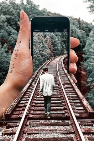 картинка Виртуальный друг